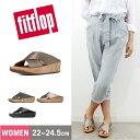 FitFlop フィットフロップ 17SS キース スライド【FITFLOP レディース 靴 コンフォート サンダル ストラップ 歩きやすい 疲れにくい】