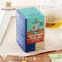 ゾネントア 20種類のお茶 アソート SONNENTOR Tea Try Out Assortment 有機ハーブティー お茶 アソート ※返品・交換不可