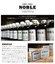 ノーブル NOBLE 02...