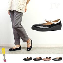《送料無料》《60%OFF/23.5cm以上完売》FF2 by FitFlop フィットフロップ エフポップメリージェーン【パンプス レディース 靴 シューズ コンフォート 黒 ローヒール 疲れにくい 歩きやすいコンフォートサンダル コンフォートシューズ】