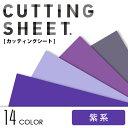 カッティングシート 中川ケミカル CS200 【巾45cm×...