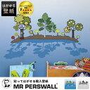 壁紙 輸入壁紙 MR PERSWALL Accessories