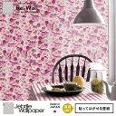 壁紙 はがせる 日本製 フリースデジタルプリント壁紙 Jebrille Wallpaper Flower Gerbera Pink Petite 巾46cmx長さ10m 貼ってはがせる壁紙 フリース壁紙 不織布壁紙 賃貸 diy おしゃれ 花柄 ガーベラ ピンク