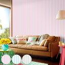 壁紙 貼ってはがせる フリース壁紙 日本製 トキワ パステルストライプ 巾46cm × 10.4m 全3色