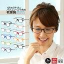 お得な3本セット 老眼鏡 ブルーライトカット43% 紫外線カット99% 超軽量 カラフルで楽しいパソコン・スマホ用老眼鏡 10カラー 軽すぎて羽のようなかけ心地 男性用 女性用 メンズ レディース おしゃれ リーディンググラス シニアグラス 超軽量モダンスクエア