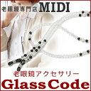 リーディンググラス用アクセサリー(GC-005) ホワイトクリスタル 老眼鏡用