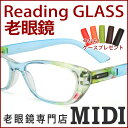 老眼鏡 女性 おしゃれ リーディンググラス(M-101)ブルー 女性用 老眼鏡
