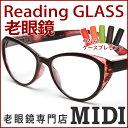 老眼鏡 女性 おしゃれ リーディンググラス(M-103)ブラック&レッド 女性用 老眼鏡