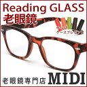 老眼鏡 女性 おしゃれ リーディンググラス(M-203)ブラウンデミ 男女兼用 老眼鏡