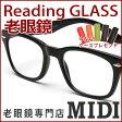 老眼鏡 おしゃれ 男性 女性 リーディンググラス(M-203)ブラック 男女兼用 老眼鏡