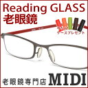老眼鏡 おしゃれ 男性・女性兼用 リーディンググラス(M-204)レッド 男女兼用 老眼鏡