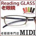 老眼鏡 おしゃれ 男性・女性兼用 リーディンググラス(M-204)ネイビー 男女兼用 老眼鏡