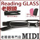 老眼鏡 男性 おしゃれ 折りたたみ コンパクト リーディンググラス(M-205)ブラック&ブラック