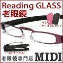 老眼鏡 折りたたみ コンパクト 男性用 女性用 おしゃれ老眼鏡 男性・女性兼用 リーディンググラス(M-205)ブラック&パープル 男女兼用