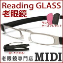 老眼鏡 男性 おしゃれ 折りたたみ 男性用 女性用 おしゃれ老眼鏡 男性・女性兼用 リーディンググラス(M-205)ブラック&シルバー