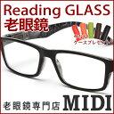 老眼鏡 男性 おしゃれ(M-302)ブラック&グレー 男性用 老眼鏡