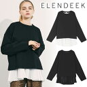【SOLD OUT】\期間限定10%OFF/ELENDEEK エレンディーク /COOL JERSEY L/S PLEATS BL SET 512052707701 2020FW新作/あす楽/通販