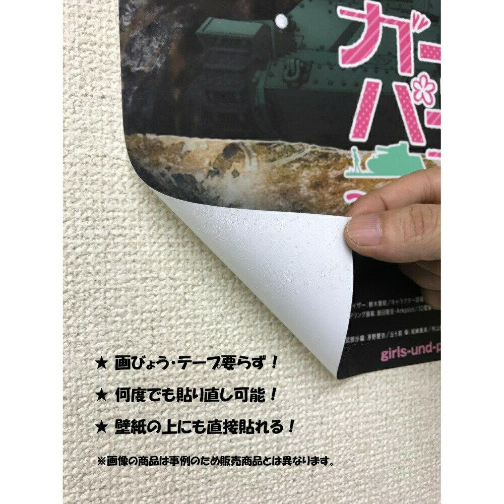 【売れ筋】絵画風 壁紙ポスター (はがせるシー...の紹介画像3