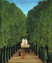 絵画風 壁紙ポスター(はがせるシール式) アンリ・ルソー サン=クルーの公園の中の並木道 1908年 シュテーデル美術館 キャラクロ K-R..