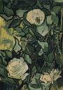 絵画風 壁紙ポスター (はがせるシール式) フィンセント ファン ゴッホ ばらと甲虫 1890年 ゴッホ美術館 キャラクロ K-GOH-127S2 (42..