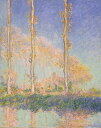 絵画風 壁紙ポスター(はがせるシール式) クロード・モネ ポプラ 1891年 フィラデルフィア美術館 キャラクロ K-MON-085S2 (469mm×594mm) 建築用壁紙+耐候性塗料 インテリア