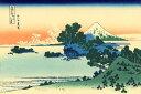 │и▓ш╔ў ╩╔╗це▌е╣е┐б╝б╩д╧дмд╗дые╖б╝еы╝░б╦ ╔┘╓╓╗░╜╜╧╗╖╩ ┴ъ╜г╝╖╬д╔═ │ы╛■╦╠║╪ 1831-1835╟п енеуещепеэ K-FGS-021K1 б╩864mmб▀576mmб╦ ╖·├█═╤╩╔╗цб▄┬╤╕ї└н┼╔╬┴ едеєе╞еъев