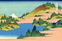 絵画風 壁紙ポスター(はがせるシール式) 富嶽三十六景 相州箱根湖水 葛飾北斎 1831-1835年 キャラクロ K-FGS-024K1 (864mm×576mm) 建築用壁紙+耐候性塗料 インテリア