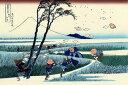 絵画風 壁紙ポスター(はがせるシール式) 富嶽三十六景 駿州江尻 葛飾北斎 1831-1835年 キャラクロ K-FGS-028K2 (600mm×400mm) 建築用壁紙+耐候性塗料 インテリア