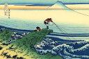 絵画風 壁紙ポスター(はがせるシール式) 富嶽三十六景 甲州石班沢 葛飾北斎 1831-1835年 キャラクロ K-FGS-036K2 (600mm×400mm) 建築用壁紙+耐候性塗料 インテリア