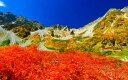 絵画風 壁紙ポスター (はがせるシール式) -地球の撮り方- 日本一の紅葉、涸沢カールの絶景と奥穂高岳登山 日本の絶景 キャラクロ C-ZJP-067W1 (ワイド版 921mm×576mm) 建築用壁紙+耐候性塗料 インテリア