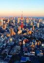 絵画風 壁紙ポスター (はがせるシール式) -地球の撮り方- 東京タワーを一望、六本木ヒルズ展望台「東京シティビュー」からの夕暮れ夜景 日本の絶景 キャラクロ C-ZJP-102A1 (A1版 585mm×830mm) 建築用壁紙+耐候性塗料 インテリア