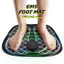 ショッピングシックスパッド EMS フットマット EMSマシーン 美脚トレーニング 電気刺激 トレーニング 下半身 ダイエット 脚やせ むくみ 冷え性 足 足用 脚 脚用 筋肉 ふくらはぎ ふともも 太もも 初心者 ###EMSマットZDRRT黒###