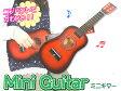 ミニギター ギタレレ ウクレレ 音楽/楽器/RD/ 【送料無料】/###ギター2026赤★###