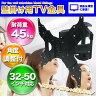 壁掛金具 VESA規格 液晶TV 32-50型 角度調節可/ 【送料無料】/###TV金具JRP400SD☆###