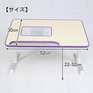 テーブル65-DRZ☆