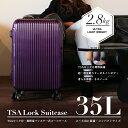 【送料無料】スーツケース SIS UNITED マット加工 8輪キャスタ 軽量 S 35L [小型Sサイズ][2泊〜3泊]/###ケースYP110W-S☆###