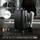 スーツケース SIS UNITED マット加工 8輪キャスタ 軽量 MS 40L [中型MSサイズ][2泊〜5泊]/ 【送料無料】/###ケースYP109W-MS☆###