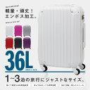 スーツケース TSAロック搭載 コーナーパッド付 超軽量 頑丈 ABS製 36L 小型 Sサイズ 1〜3泊用 同色タイプ【送料無料】/###ケース15152-S☆###