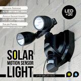 ��Ź�³���ĩ�������̵���ۥ����饤�� LED 3W��2�� LED���������顼�饤�� �ʹ������� 2�� ���ټ�ͳ���� LED�����顼�饤�� �ʹ������饤�� ���� �������ƥꥢ ���� ���� ��־� �� �٥��� ����� �����ǥ�饤�� SMD���###�饤��065-3W��###