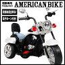 楽天最安値挑戦【送料無料】電動乗用バイク アメリカンバイク 電動三輪車 乗用玩具 子供用三輪車 ライト点灯 クラクション付き ホワイト###乗用バイクTR1501☆###