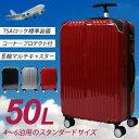 【送料無料】スーツケース プロテクト付 マルチキャスター 50L TSAロック付 中型 Mサイズ 4〜6泊 鏡面加工 光沢###ケースC657-M☆###