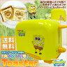 スポンジボブ トースター 食パンにスポンジボブの絵が!トースター ボブ 朝食 食パン アニメ おすすめ スポンジ・ボブ 【送料無料】/###ボブトースターB-66T★###