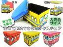 座れる 収納ボックス ストレージボックススツール◆おもちゃ箱◆Mサイズ こども部屋にぴったりな可愛い可愛いボックスチェア!ボックスとして収納することも座ることも出来ます 【送料無料】/###折畳BOX小XHSRD★###