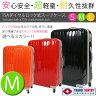 スーツケース キャリーケース [中型Mサイズ][2泊〜4泊] 【送料無料】/###スーツケース8605M###