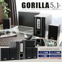 スピーカー サウンドシステム シアター 音響 DVD 音楽 プレーヤー テレビ コンポ 映画