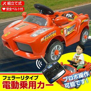 ラジコンカー フェラーリ おもちゃ