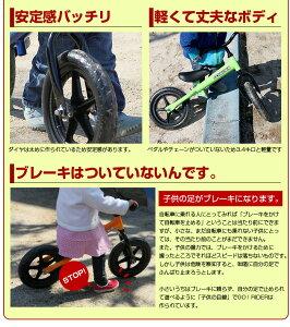足こぎ自転車WB-02☆