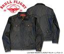 【SKULL FLIGHT スカルフライト】レザージャケット/LEATHER RIDERS G JACKETキルティングヨーク