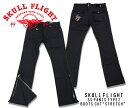 【SKULL FLIGHT/スカルフライト】SS PANTS TYPE2 BOOTS CUT STRETCH/BLACK ★REALDEAL