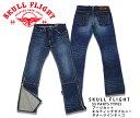 【SKULL FLIGHT スカルフライト】SS PANTS type2 ブーツカット